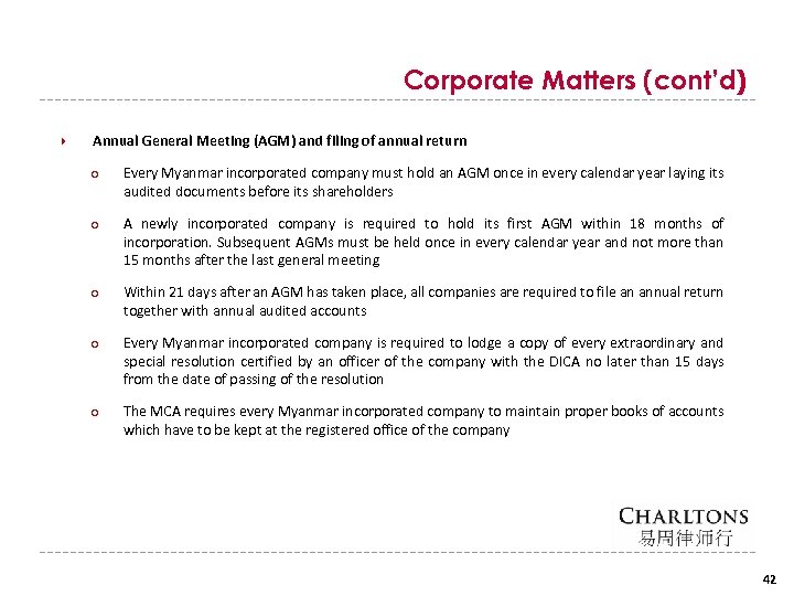 Corporate Matters (cont'd) Annual General Meeting (AGM) and filing of annual return ○ Every