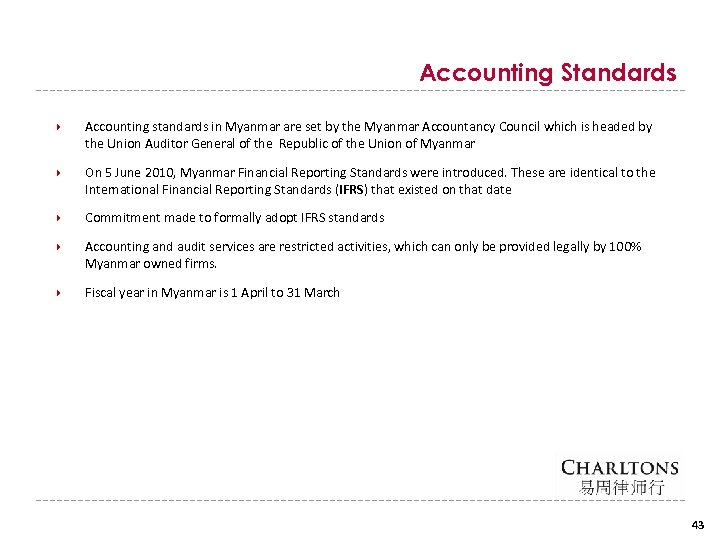 Accounting Standards Accounting standards in Myanmar are set by the Myanmar Accountancy Council which
