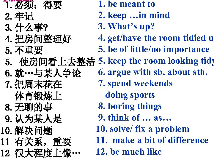 Phrases: 1. be meant to 1. 必须;得要 2. keep …in mind 2. 牢记 3.
