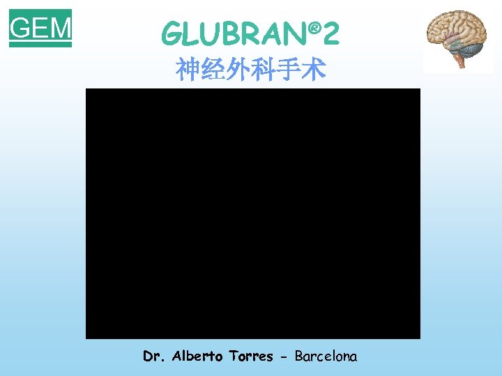 GEM GLUBRAN® 2 神经外科手术 Dr. Alberto Torres - Barcelona