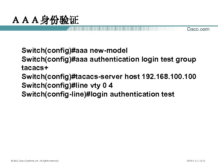 AAA身份验证 Switch(config)#aaa new-model Switch(config)#aaa authentication login test group tacacs+ Switch(config)#tacacs-server host 192. 168. 100