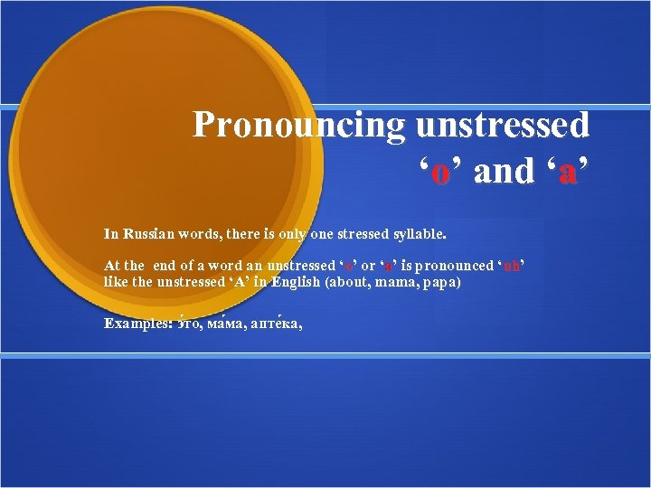 Pronouncing unstressed 'o' and 'a' In Russian words, there is only one stressed syllable.
