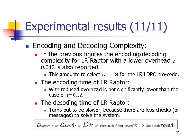 Experimental results (11/11) n Encoding and Decoding Complexity: n In the previous figures the