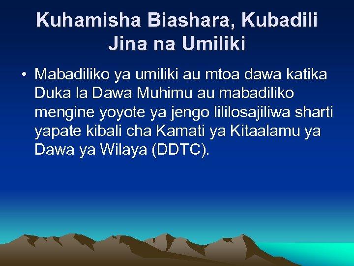 Kuhamisha Biashara, Kubadili Jina na Umiliki • Mabadiliko ya umiliki au mtoa dawa katika