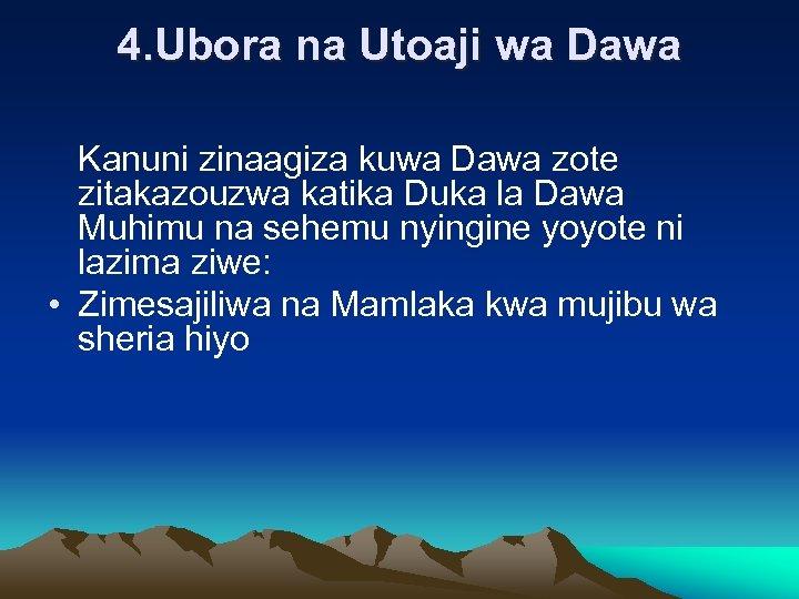 4. Ubora na Utoaji wa Dawa Kanuni zinaagiza kuwa Dawa zote zitakazouzwa katika Duka