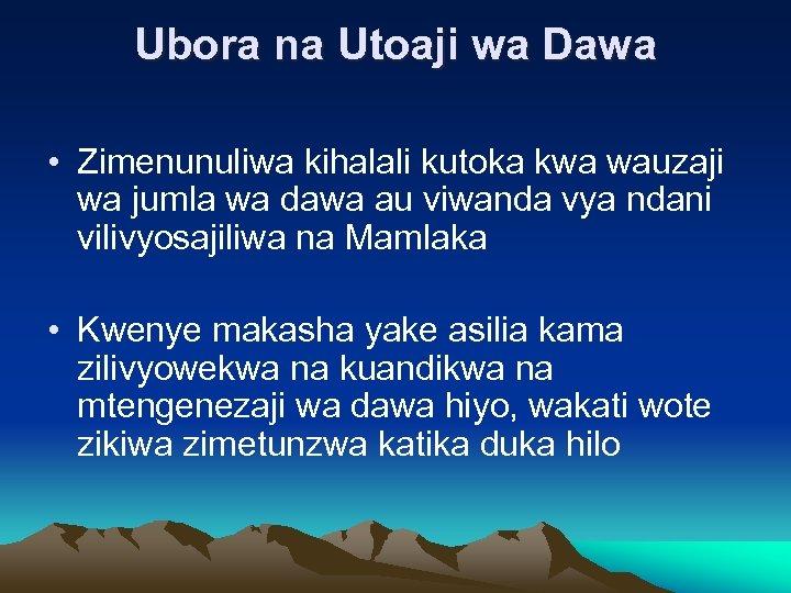 Ubora na Utoaji wa Dawa • Zimenunuliwa kihalali kutoka kwa wauzaji wa jumla wa