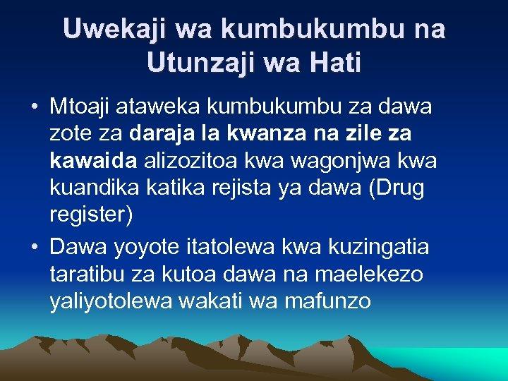 Uwekaji wa kumbu na Utunzaji wa Hati • Mtoaji ataweka kumbu za dawa zote