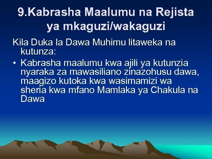 9. Kabrasha Maalumu na Rejista ya mkaguzi/wakaguzi Kila Duka la Dawa Muhimu litaweka na
