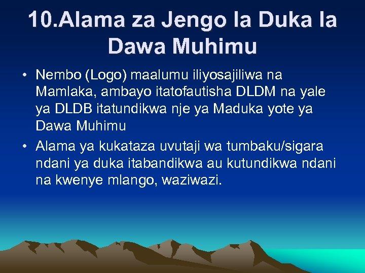 10. Alama za Jengo la Duka la Dawa Muhimu • Nembo (Logo) maalumu iliyosajiliwa