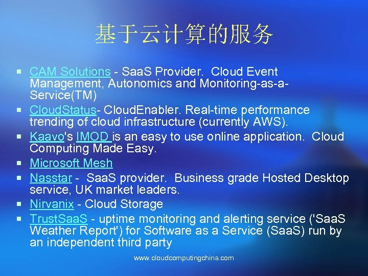 基于云计算的服务 ¡ CAM Solutions - Saa. S Provider. Cloud Event ¡ ¡ ¡ Management,