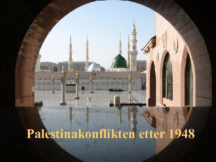 Palestinakonflikten etter 1948