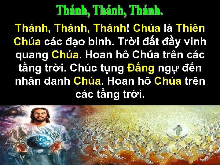 Thánh, Thánh! Chúa là Thiên Chúa các đạo binh. Trời đất đầy vinh quang