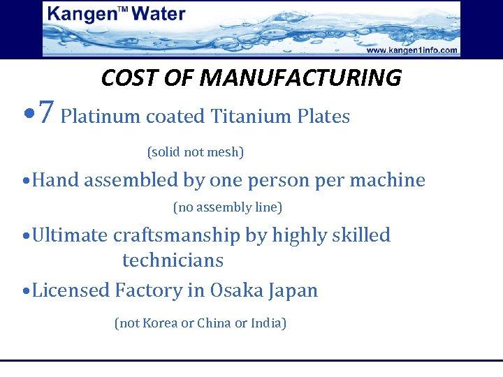 COST OF MANUFACTURING • 7 Platinum coated Titanium Plates (solid not mesh) • Hand