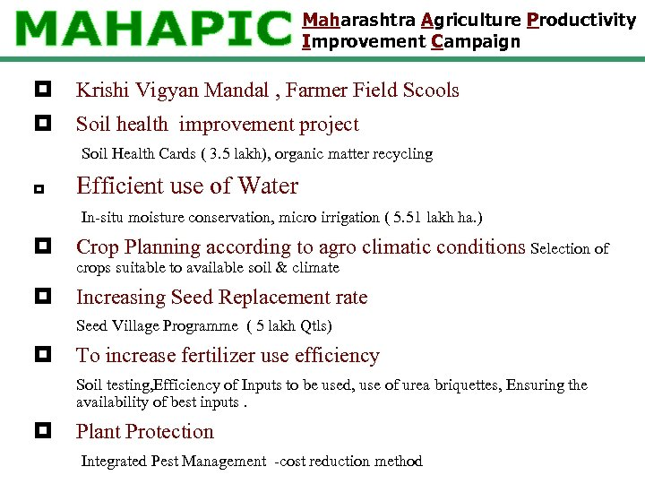 Maharashtra Agriculture Productivity Improvement Campaign ¥ Krishi Vigyan Mandal , Farmer Field Scools ¥