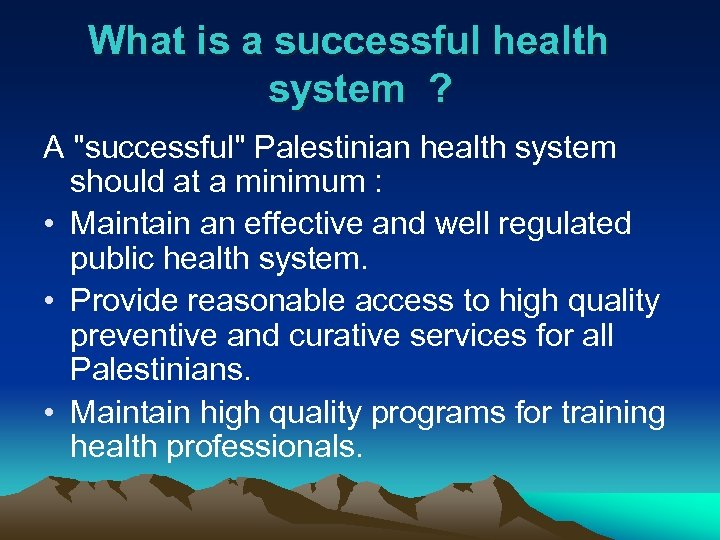 What is a successful health system ? A