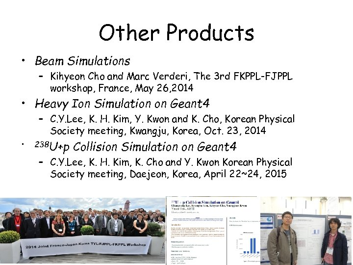 Other Products • Beam Simulations – Kihyeon Cho and Marc Verderi, The 3 rd