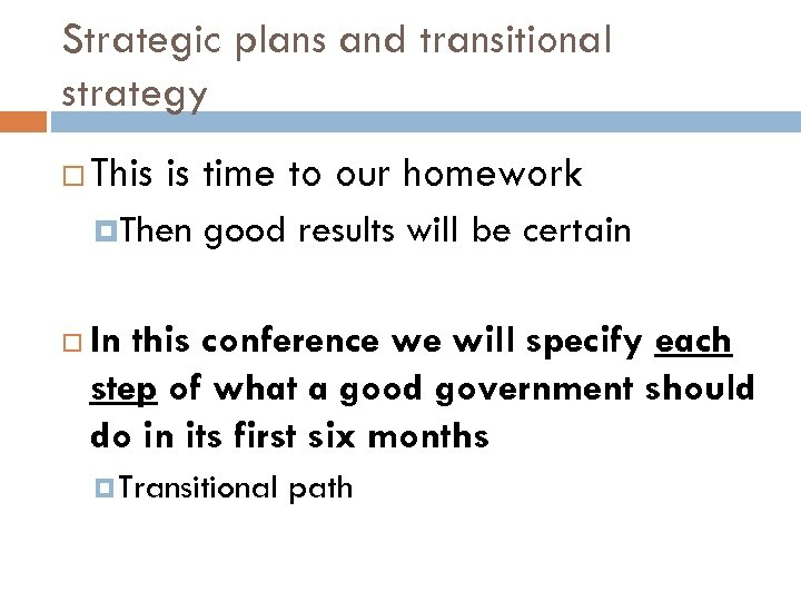 Strategic plans and transitional strategy This is time to our homework Then good results