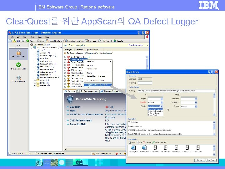 IBM Software Group | Rational software Clear. Quest를 위한 App. Scan의 QA Defect Logger
