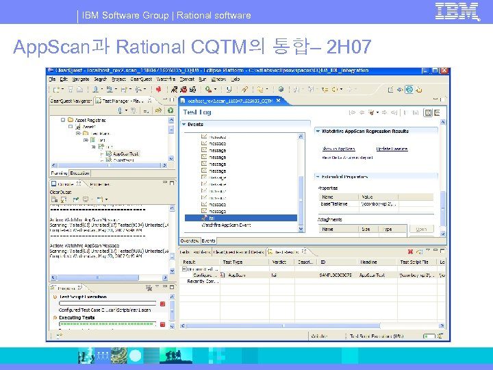 IBM Software Group | Rational software App. Scan과 Rational CQTM의 통합– 2 H 07