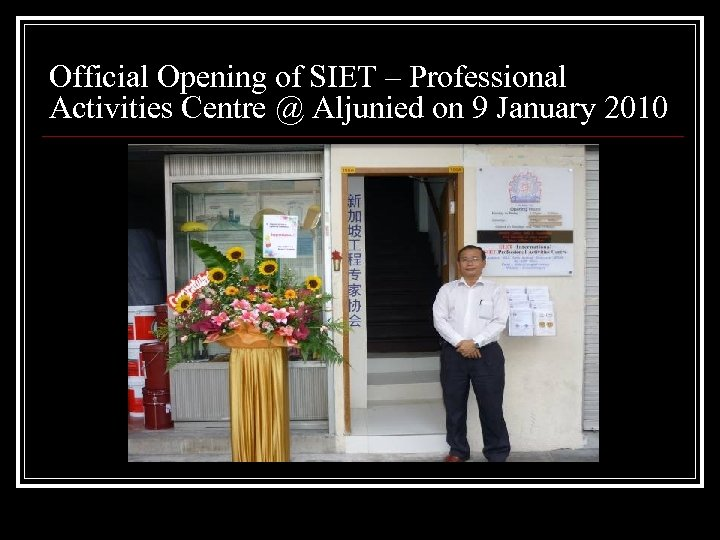 Official Opening of SIET – Professional Activities Centre @ Aljunied on 9 January 2010
