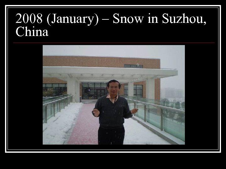 2008 (January) – Snow in Suzhou, China