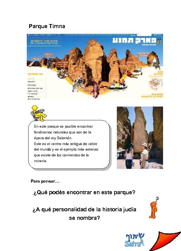 Parque Timna En este parque es posible encontrar fenómenos naturales que son de la