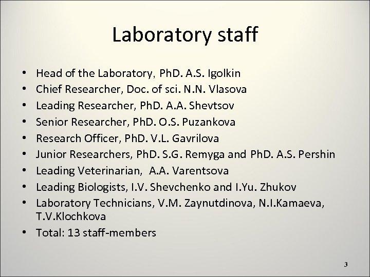 Laboratory staff Head of the Laboratory, Ph. D. A. S. Igolkin Chief Researcher, Doc.