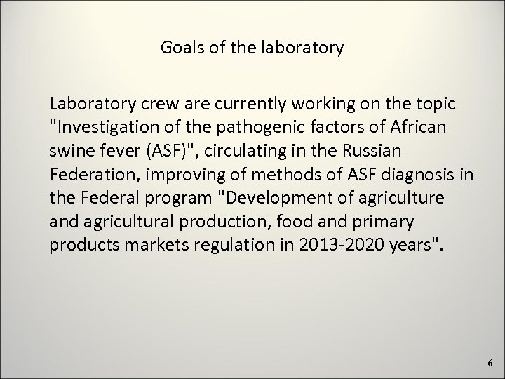 Goals of the laboratory Laboratory crew are currently working on the topic