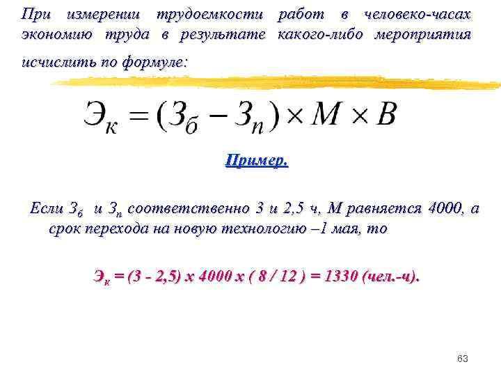 1 стоимость человеко определить часах как командирские продам украина часы