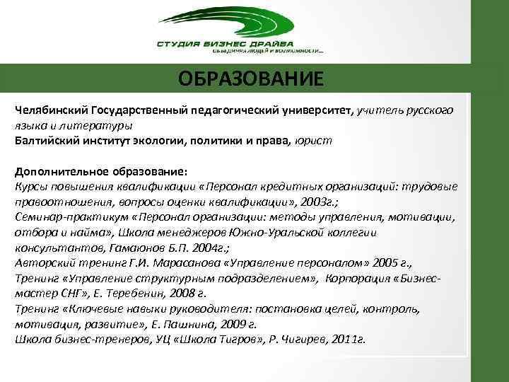 государственный кредит консультант мтб банк онлайн заявка на кредит наличными без справок и поручителей
