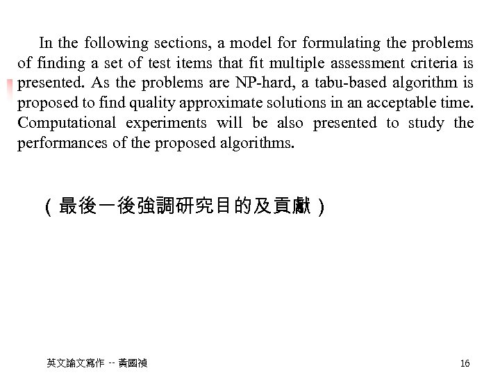 In the following sections, a model formulating the problems of finding a set of