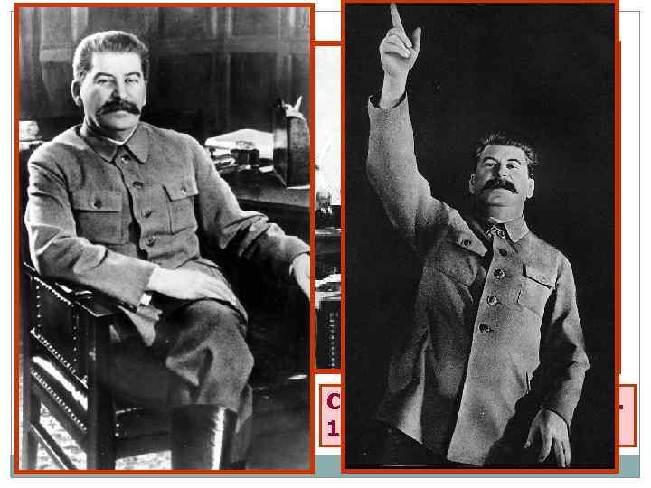 Сталин на заседании СНК. 1920 -е гг.
