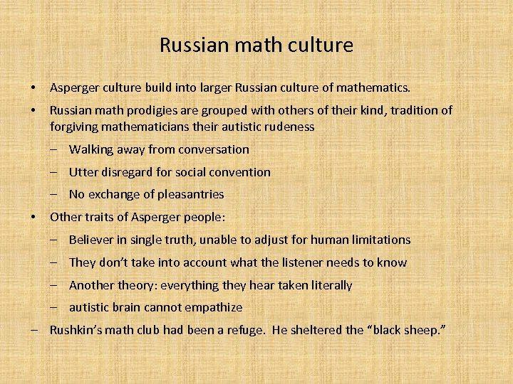 Russian math culture • Asperger culture build into larger Russian culture of mathematics. •