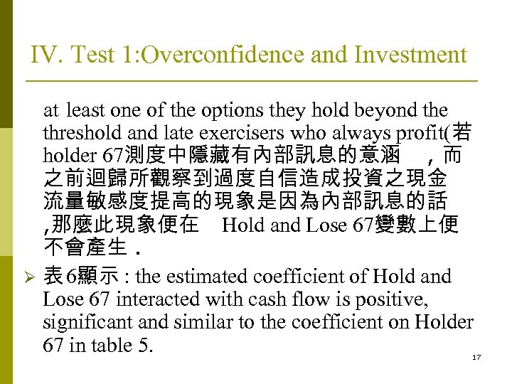IV. Test 1: Overconfidence and Investment at least one of the options they hold