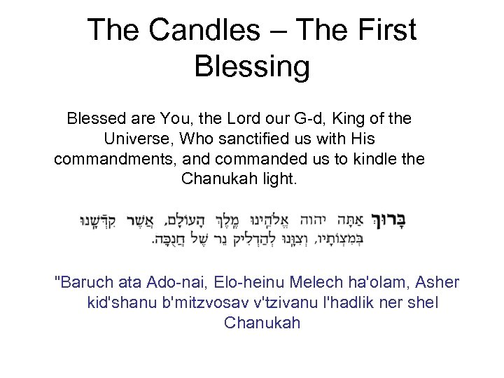 The Candles – The First Blessing Blessed are You, the Lord our G-d, King