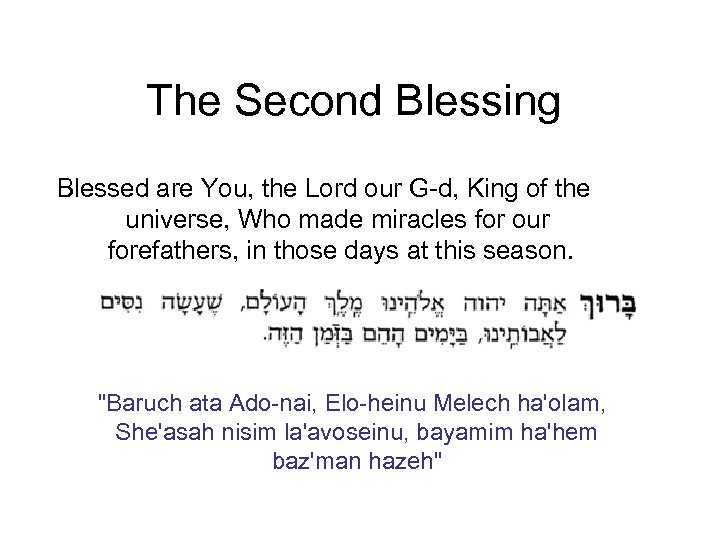 The Second Blessing Blessed are You, the Lord our G-d, King of the universe,