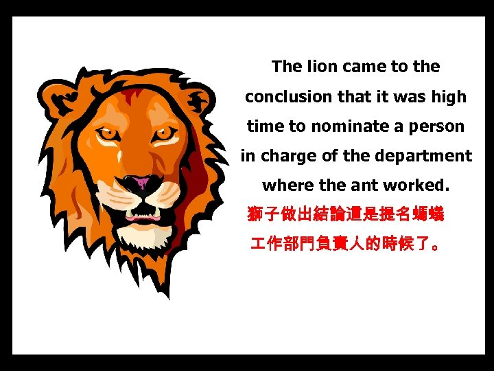 The lion came to the conclusion that it was high time to nominate a