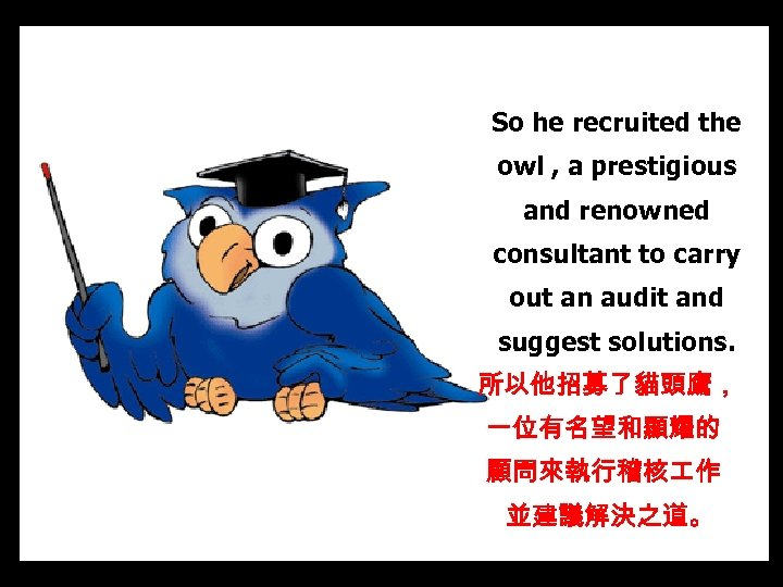 So he recruited the owl , a prestigious and renowned consultant to carry out