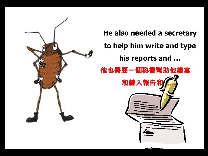 He also needed a secretary to help him write and type his reports and