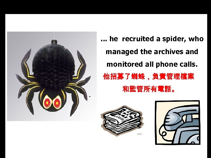 . . . he recruited a spider, who managed the archives and monitored all