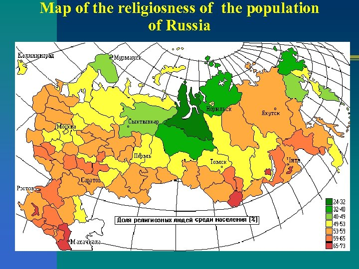 Map of the religiosness of the population of Russia