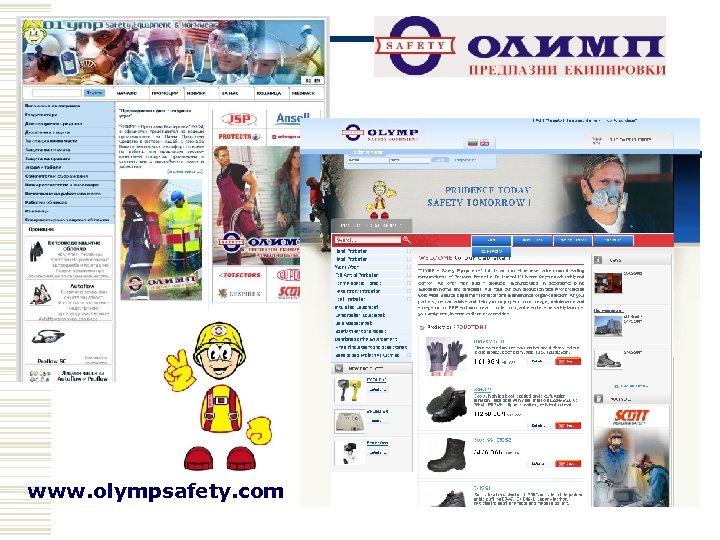 www. olympsafety. com