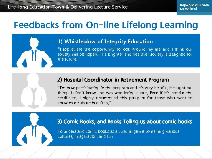Life-long Education Town & Delivering Lecture Service Republic of Korea Dangjin-si Feedbacks from On-line