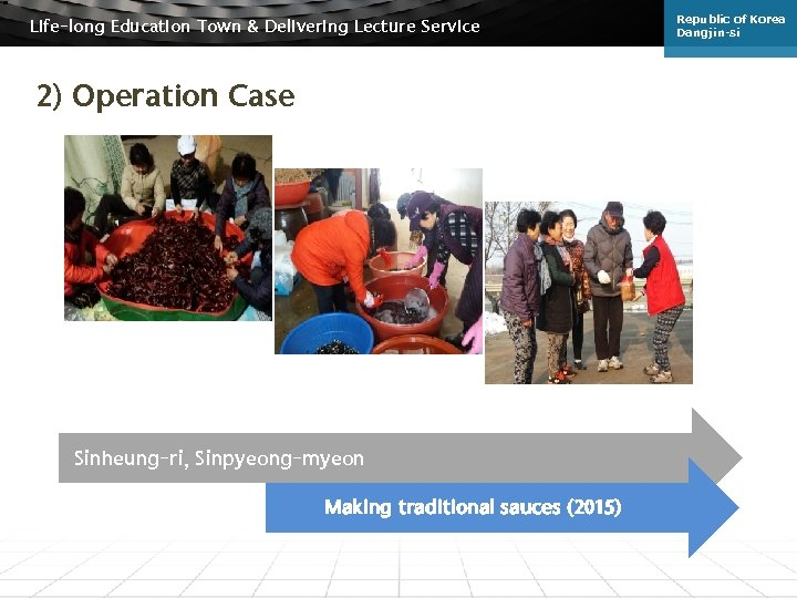 Life-long Education Town & Delivering Lecture Service 2) Operation Case Sinheung-ri, Sinpyeong-myeon Making traditional