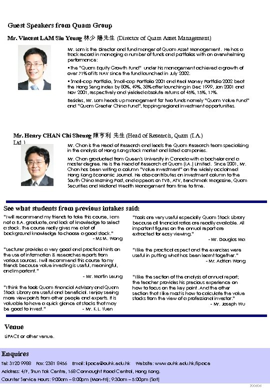 Guest Speakers from Quam Group Mr. Vincent LAM Siu Yeung 林少 陽先生 (Director of