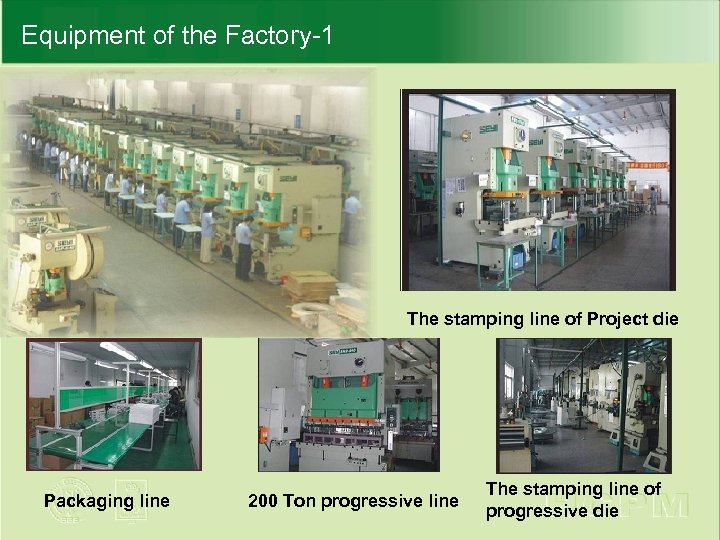Equipment of the Factory-1 The stamping line of Project die Packaging line 200 Ton