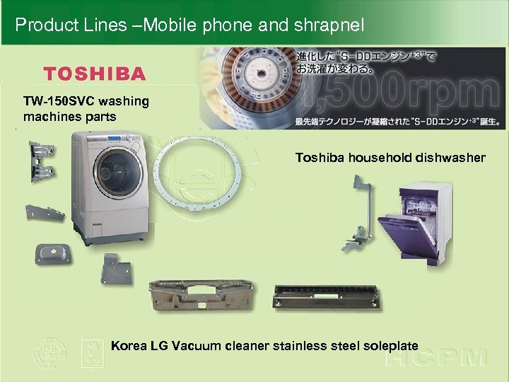 Product Lines –Mobile phone and shrapnel TW-150 SVC washing machines parts Toshiba household dishwasher