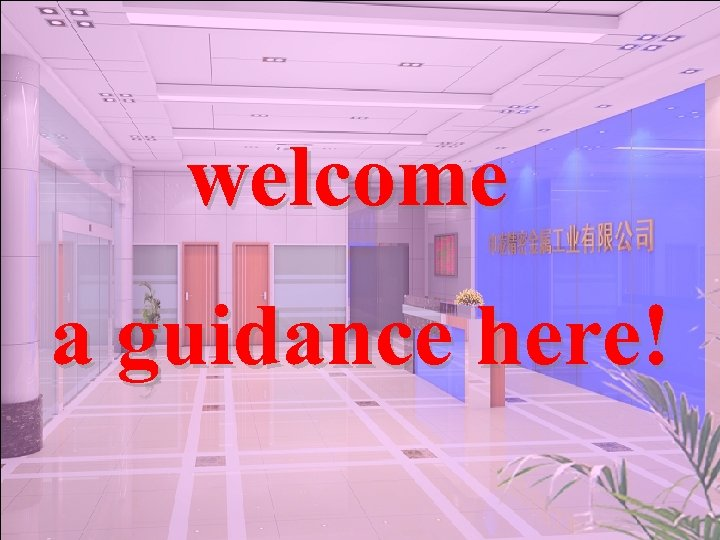 welcome a guidance here!
