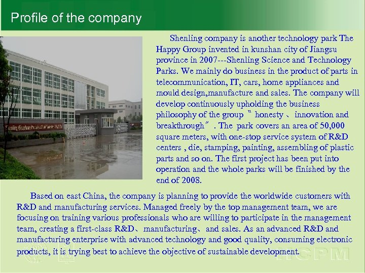 Profile of the company Shenling company is another technology park The Happy Group invented