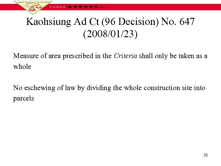 Kaohsiung Ad Ct (96 Decision) No. 647 (2008/01/23) Measure of area prescribed in the
